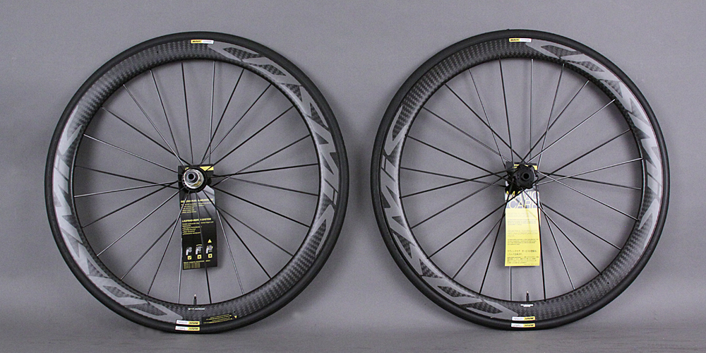 Mavic Cosmic Pro Carbon Disc Brake Clincher Road Bike Wheelset