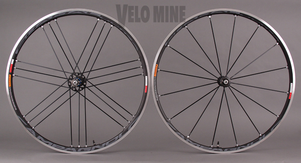 Campagnolo Shamal Ultra 2 Way Wheelset Dark Label